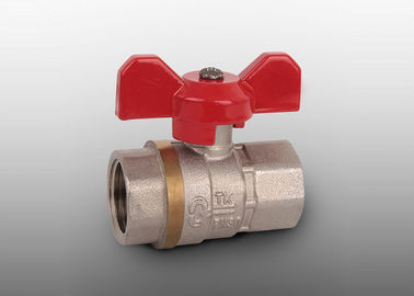 China 1 Inch  4 Inch Brass Ball Valve Full Port ISO 228 ( BS2779) Female Thread factory