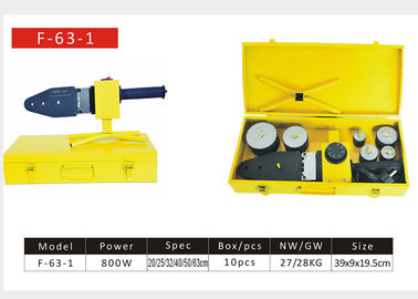 Dual Control PPR Pipe Welding Machine 800w 200-240V , 50HZ For 20mm - 63mm Pipe Diameter